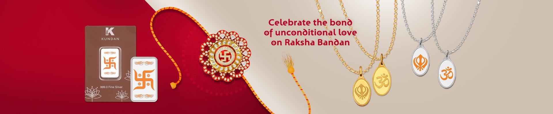 Raksha Bandhan / Bhai Dooj