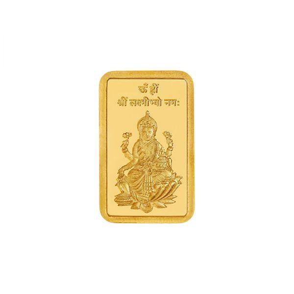 10g Gold Bar 24kt (999.9)  - Lakshmi Ji