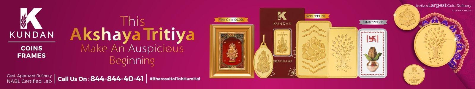 Why Buying Gold Brings Good Luck on Akshaya Tritiya?