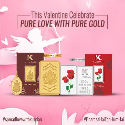 This Valentine Celebrate: