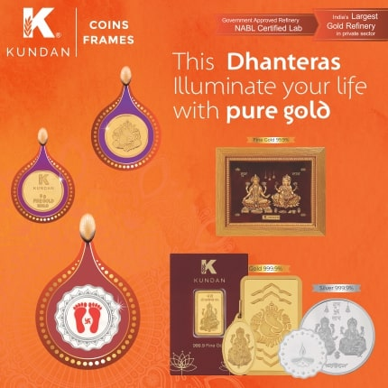 Make this festivity grandeur by gifting Gold or Silver Coins this Dhanteras