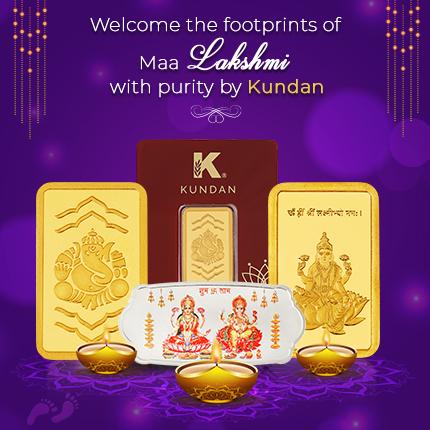 Buy Lakshmi Ganesh Gold Idols This Diwali To Bring Luck and Prosperity