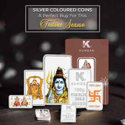 Kundan Silver Coloured Coins- A Perfect Buy For This Festive Season